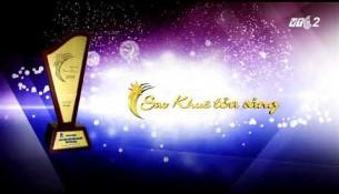 Phóng sự Giải pháp ERP của người Việt nhận giải sao khuê 2016 - VCT2